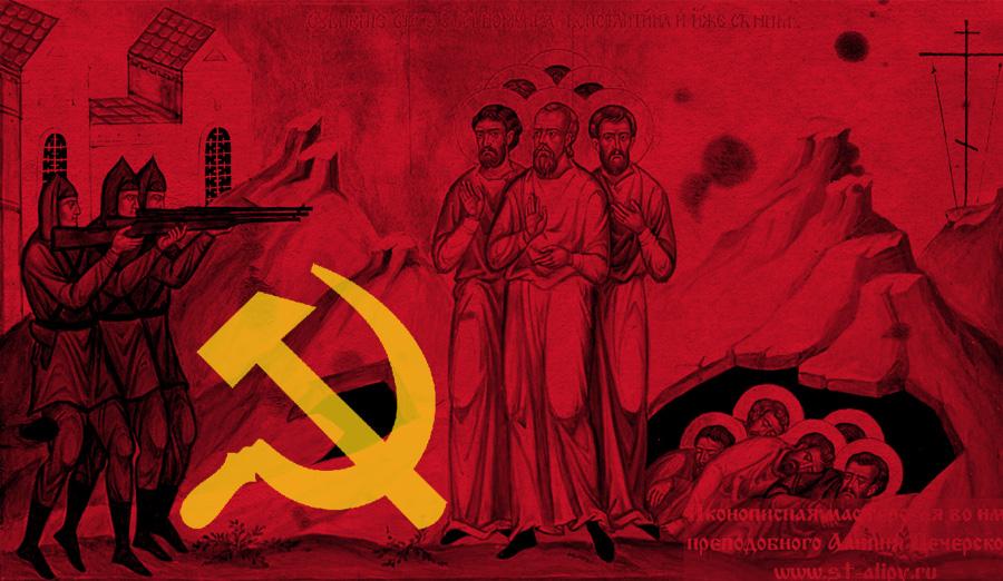 Communism Heresy, Communism Killing Christians Orthodox