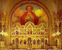 St Sophia Orthodox Church
