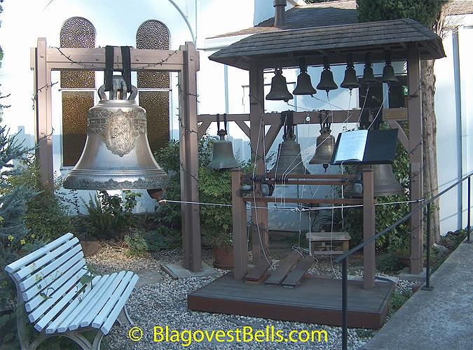Blagovest Bells - Orthodox Church Bells sets