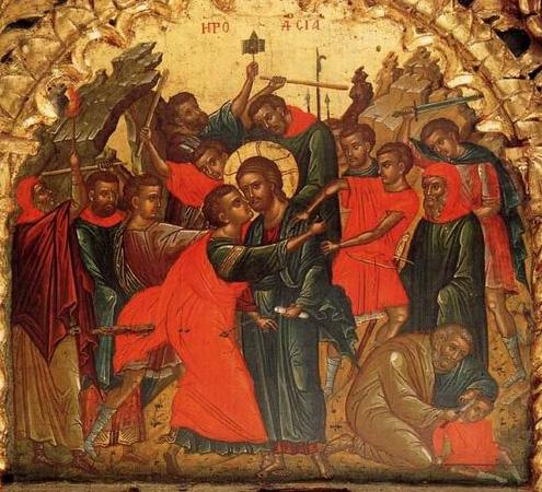 Judas Iscariot Betrays Jesus