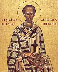 St. John Chrysostom virtue of faith