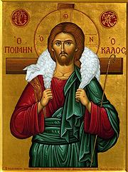 Jesus Christ the Good Shepherd Helps the Lost Sheep